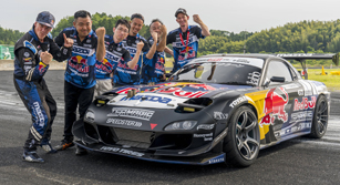 Mad Mike takes the win at Formula Drift Japan