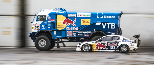Red Bull Drifting Beasts: Triple Rotor RX8 vs Kamaz Dakar Truck